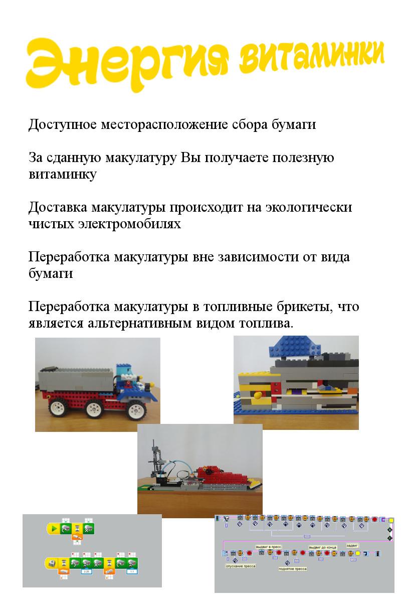 Переработка макулатуры в топливные пункт приема макулатуры спб кировский район